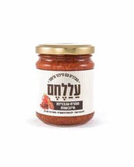 עללחם – ממרח עגבניות מיובשות