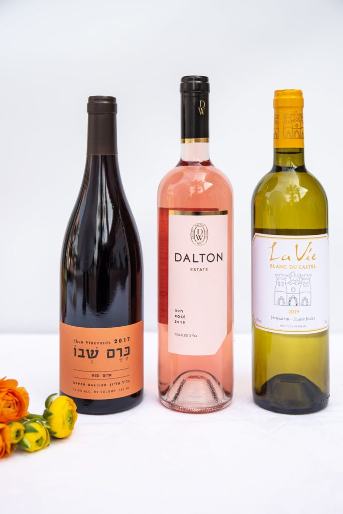 יין המעדניה