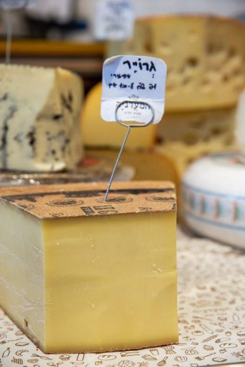 גבינת גרוייר רזרב